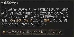 謎の歩み_会話9