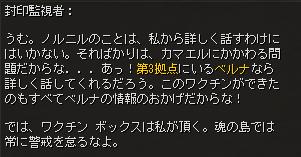 謎の歩み_会話11