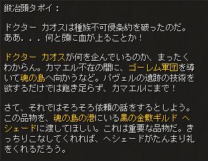 謎の歩み_会話3