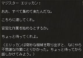 morph_dialog10