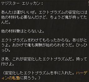 morph_dialog11