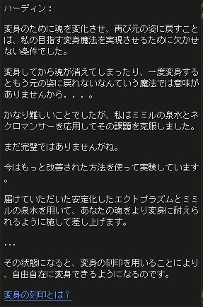morph_dialog13