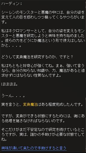 morph_dialog2