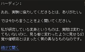 morph_dialog3