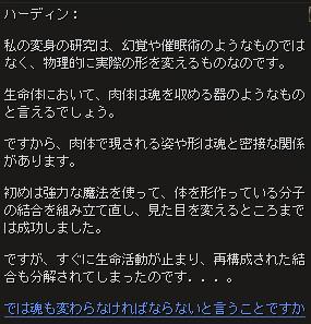 morph_dialog4