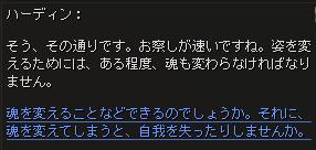 morph_dialog5
