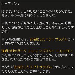 morph_dialog6