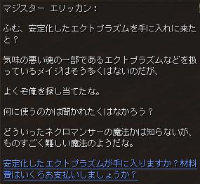 morph_dialog8