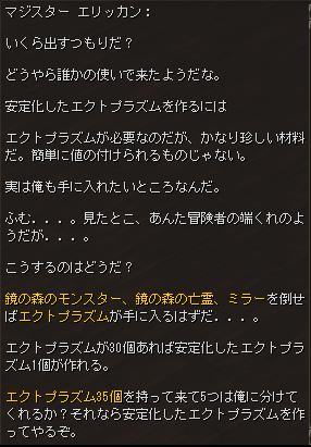 morph_dialog9