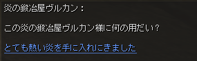 subclass-dialog48