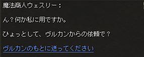 subclass-dialog57