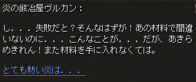 subclass-dialog61