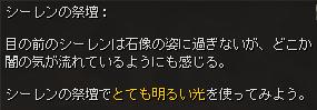 subclass-dialog71