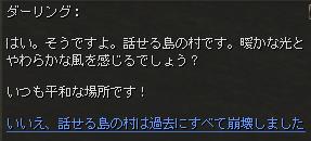 subclass-dialog81