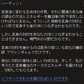 morph_dialog14