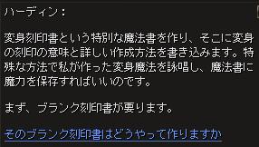 morph_dialog15