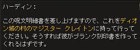 morph_dialog16