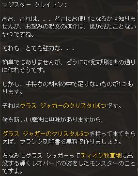 morph_dialog18