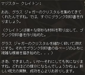 morph_dialog20