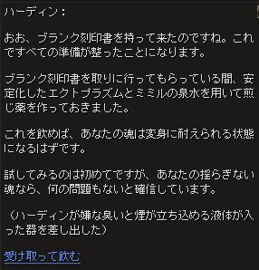 morph_dialog21