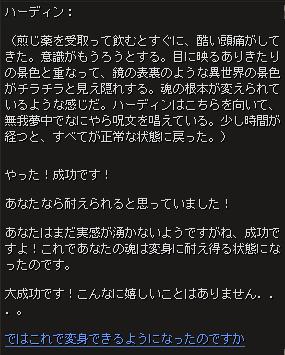 morph_dialog22