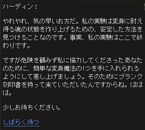 morph_dialog23