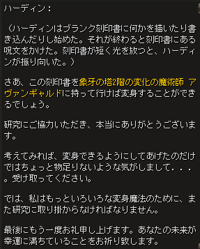 morph_dialog24