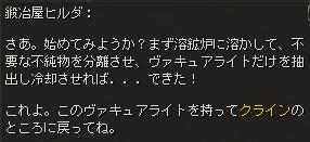 valakas_portal_dialog8