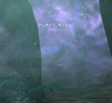 blakish_red_fog_13