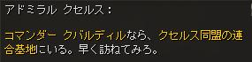 hellfire_3