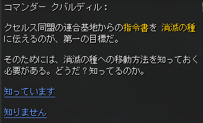 annihilation1_2