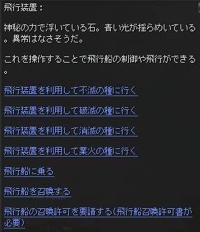 annihilation1_9