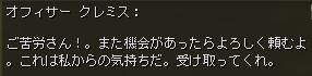 annihilation2_8