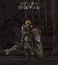 commander-kbaldir