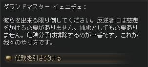 巨人の子らの流儀_会話4