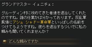 巨人の子らの流儀_会話2