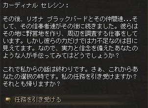 dialog-3