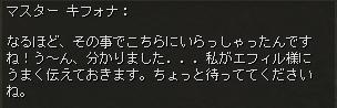 dialog-8