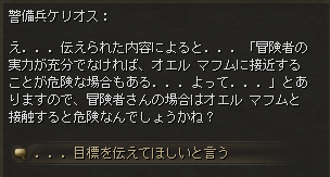 共助の道_会話3