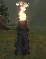哀悼の炎_安息の炎