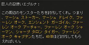 孤立無援_会話4