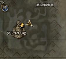 百眼のデーモン_マップ