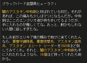 抜けられない理由_会話4