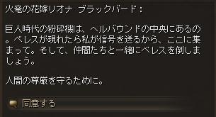 誤った欲望_会話3