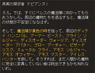 解放作戦_会話4