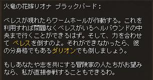 誤った欲望_会話4