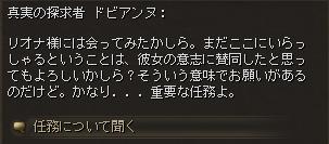 解放作戦_会話1